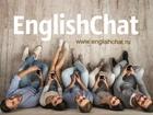 Смотреть фотографию  Интенсивный английский язык дистанционно (онлайн) 68585256 в Москве