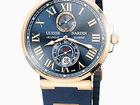 Просмотреть foto  Мужские брендовые часы+ подарок 68695966 в Москве