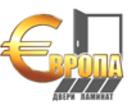 Просмотреть изображение  Продажа, установка входных и межкомнатных дверей 69639580 в Челябинске