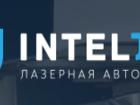 Скачать изображение  Inteljet - лазерные автомойки 69708510 в Москве
