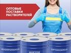 Смотреть изображение  Ортоксилол нефтяной оптом 70422402 в Санкт-Петербурге