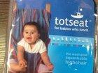 Мобильный стульчик для кормления Totseat (Англия)