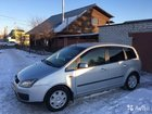 Ford C-MAX 1.8МТ, 2004, 197000км