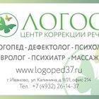 Логос Центр коррекции речи