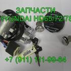запчасти HD65 72 78 Hyundai County для грузовика и автобуса хендай
