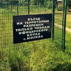 Земельные участки Чаусово Жуковский р-н (Высокиничи)