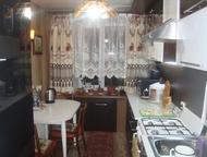 Купить квартиру в Караганде Продается 3-х комнатная квартира Караганда, Гоголя 5