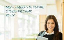 Курсовые работы на заказ дипломные работы на заказ