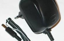 Зарядное устройство для весов, блок питания для весов
