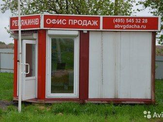 Уникальное фото  Торговый павильон 5Мx4,5Мх4,6М, - 364 т, р, 32977185 в Москве