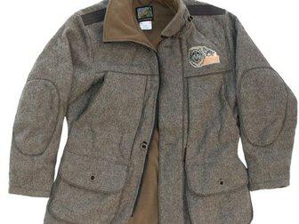 Куртка Для Охоты Из Сукна Купить