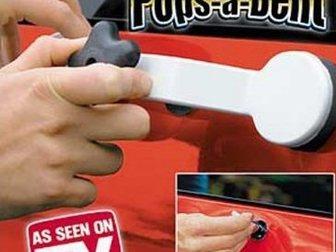 Скачать бесплатно фотографию  Pops-A-Dent Приспособление для вытягивания вмятин на вашем автомобиле 33739312 в Москве
