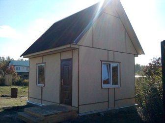 Уникальное foto Комнаты продам дом 20м/кв 33815174 в Кургане