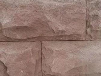 Смотреть фотографию Строительные материалы Фасадная облицовочная плитка Колотый камень 34022880 в Кургане