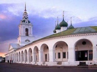 Новое изображение  Волжское залесье (Ростов Великий, Кострома, Плес) 34067364 в Перми
