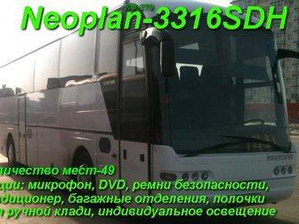 Новое фотографию  Заказ автобуса для экскурсии в Перми 34166062 в Перми