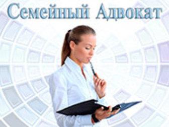 бесплатная консультация юриста по семейным делам новосибирск хотел
