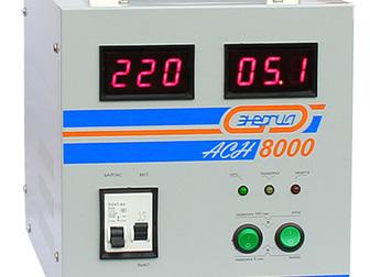 Свежее фотографию  Стабилизаторы Энергия – лучший выбор! 36735065 в Смоленске