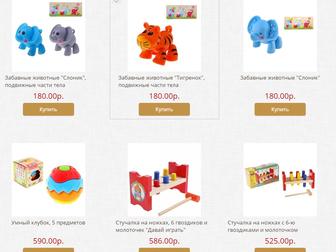 Просмотреть фотографию  Интернет магазин Лапатуля детские вещи, 38295077 в Москве