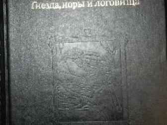 Скачать бесплатно foto  Толковый словарь живого великорусского языка (Комплект из 4 книг) 38392194 в Москве