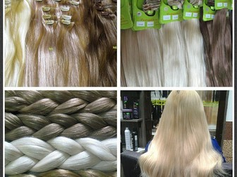 Скачать бесплатно фотографию  Волосы в срезах, Сырье, Гарантия от производителя 38577120 в Москве