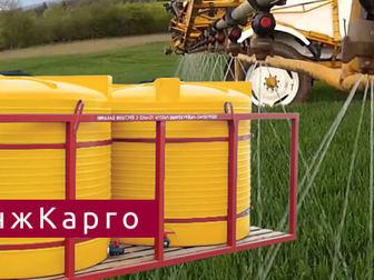 Увидеть foto  Кассета для перевозки жидких удобрений 38625752 в Краснодаре