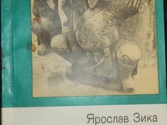 Уникальное изображение  Ярослав Зика В стране белого слона 38642986 в Казани