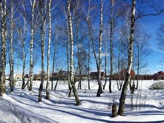 Свежее фотографию  Участок ИЖС в Новой Москве 38803752 в Москве