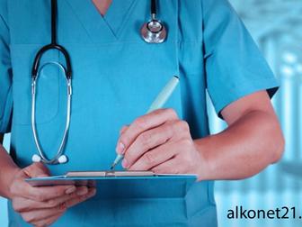 Новое фотографию  Лечение зависимости от алкоголя, 38959071 в Чебоксарах