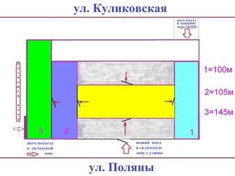 Скачать бесплатно foto  Продаю арендный бизнес (нежилое помещение 100м + якорные арендаторы) 39396734 в Москве