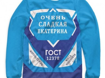 Свежее фото  Мега распродажа женских и мужских футболок, 39443291 в Москве