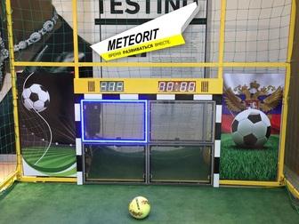 Уникальное foto  Эксклюзивный футбольный аттракцион ФутГол, Бизнес для всех 39773128 в Москве