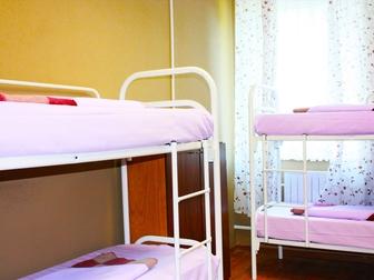 Увидеть фотографию  Сдам койко место в хостеле от собственника у м, Выхино 43900330 в Москве