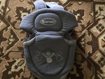 Кенгуру для малышей от 1 месяца, в хорошем состоянии, Состояние: Б/у в Кургане