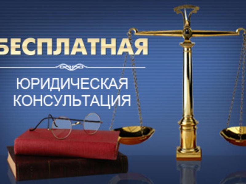 дни бесплатных приемов адвокатов дзержинский район ярославль мире Наруто