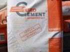 Фотография в Строительство и ремонт Строительные материалы Продаю цемент марки Пц 400 в мешках по 50 в Курганинске 245