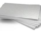 Изображение в Строительство и ремонт Строительные материалы Продаем плиты ГСП, ГСПВ производства Пешеланского в Куровском 285