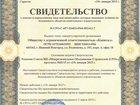Фото в Продажа и Покупка бизнеса Франшизы Бизнес окупится за 1год, и уже за 3 года в Владимире 499000