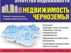 Новое изображение Аренда нежилых помещений куплю коммерческую недвижимость 33559560 в Курске