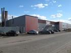 Смотреть foto Коммерческая недвижимость Продам помещения свободного назначения 6800 кв. м. 33984391 в Курске