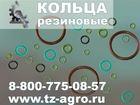 Увидеть изображение  Кольца резиновые ГОСТ 35722216 в Курске