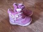 Фото в Для детей Детская обувь Р 25. СМОТРЕТЬ НА ВОЛОКНО в Курске 400