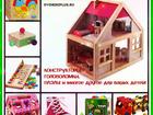 Просмотреть foto  Детские деревянные развивающие игрушки оптом 38413791 в Курске