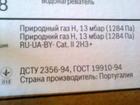 Новое фотографию  газовая колонка BOSCH GWH 13 -2B 55284442 в Курске