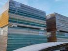 Увидеть фото  Сэндвич-панели ППУ/ПИР 50мм 69048932 в Курске