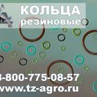 Кольца резиновые ГОСТ