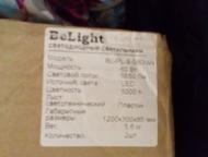 Светодиодный светильник Belight BL-PL-S-060-NW Светодиодный светильник Belight B