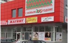 Продажа ТЦ, Курск