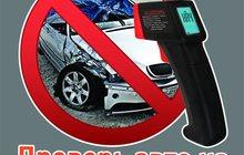 Проверка толщины лакокрасочного покрытия автомобиля