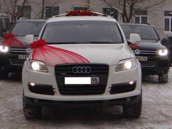 Новое фото  Кортеж 46 - заказ авто на свадьбу 32350128 в Курске